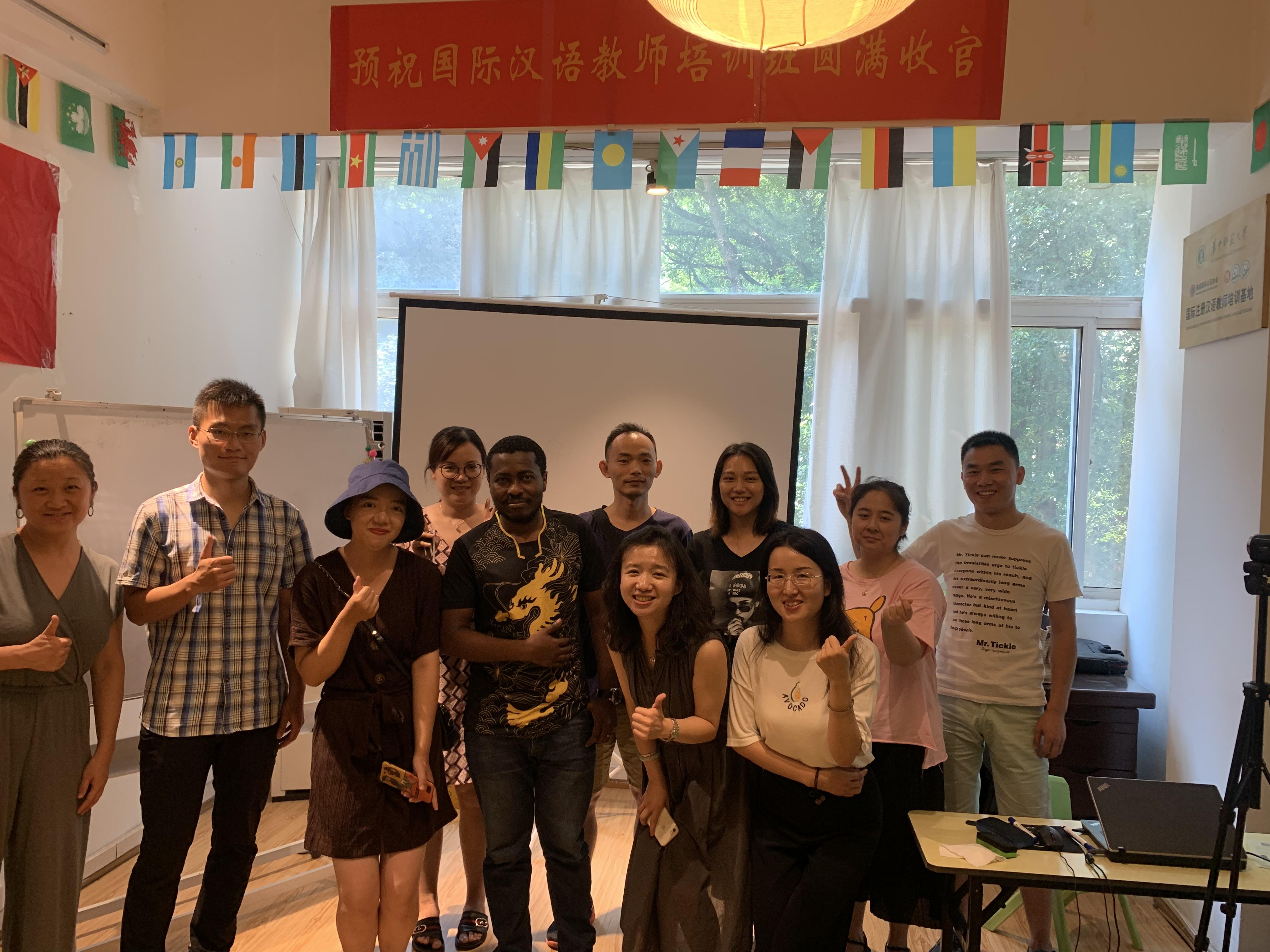如何成为对外汉语老师 远在湖南的我通过网络去实现!(图1)